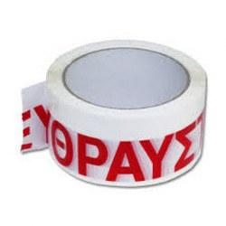 Adhesive packaging tape EFTHRASTON